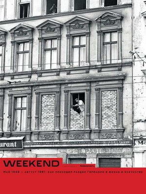 cover image of Коммерсантъ Weekend 15-2019