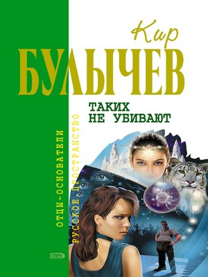cover image of Усни, красавица