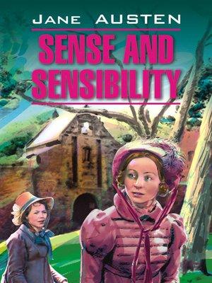 cover image of Разум и чувства. Книга для чтения на английском языке