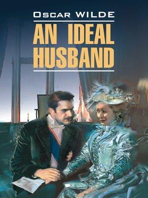 cover image of Идеальный муж. Книга для чтения на английском языке