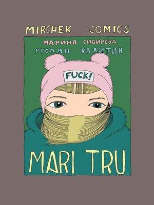 cover image of Mari Tru