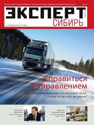 cover image of Эксперт Сибирь 11-2015