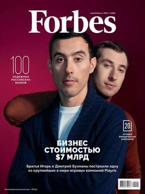 cover image of Forbes 04-2020