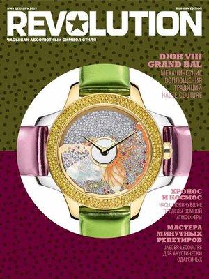 cover image of Журнал Revolution №43,декабрь 2015