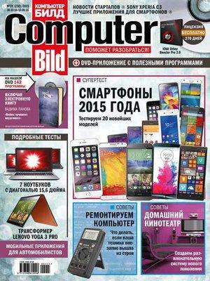 cover image of ComputerBild №01/2015