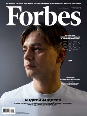 cover image of Forbes 06-2019
