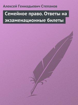 download Русский язык в учебно