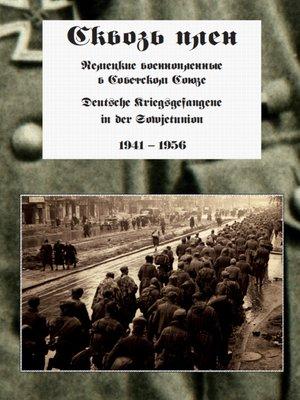 cover image of Сквозь плен. Немецкие военнопленные в Советском Союзе. Deutsche Kriegsgefangene in der Sowjetunion. 1941-1956