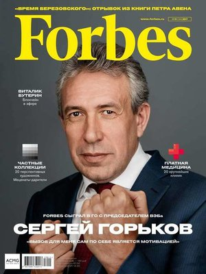 cover image of Forbes 11-2017