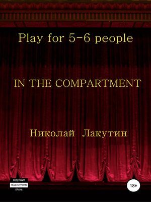 cover image of In the compartment. Play for 5-6 people
