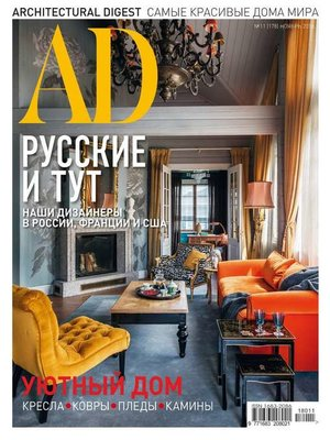 cover image of Architectural Digest/Ad 11-2018