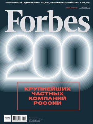 cover image of Forbes 10-2016