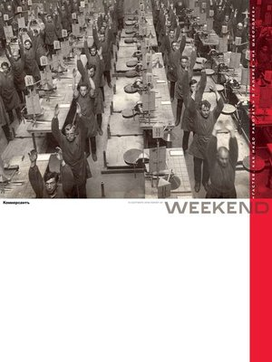 cover image of Коммерсантъ Weekend 30-2019