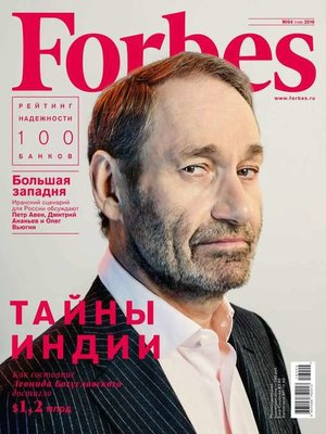 cover image of Forbes 04-2016