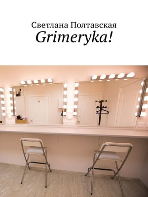 cover image of Grimeryka!