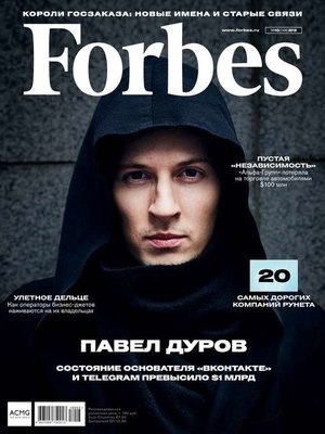 cover image of Forbes 03-2018
