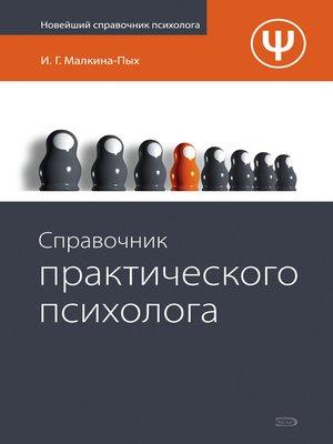 buy материаловедческие проблемы эколоии в области ядерной энеретики учебное пособие
