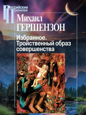ebook Украинские народные блюда
