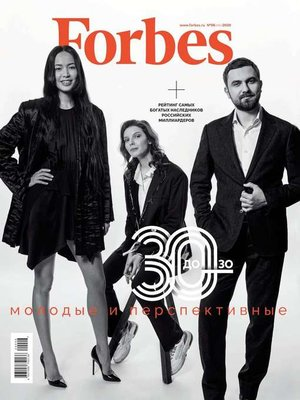 cover image of Forbes 06-2020