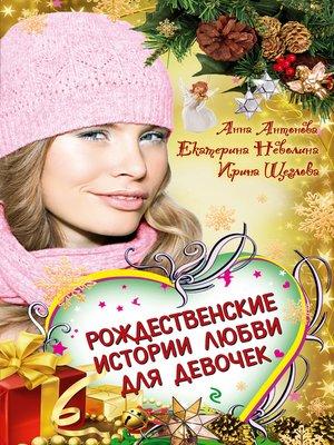 cover image of Город оживших снов