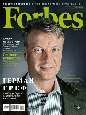 cover image of Forbes 07-2016