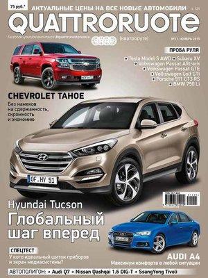 cover image of Quattroruote №11/2015
