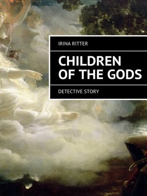 cover image of Children of the gods