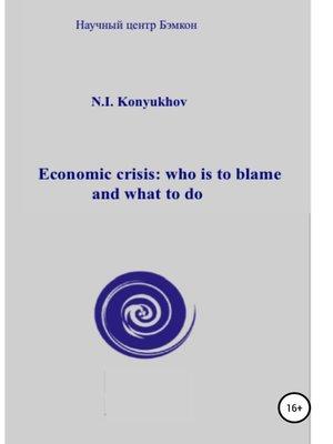 cover image of Economic crisis