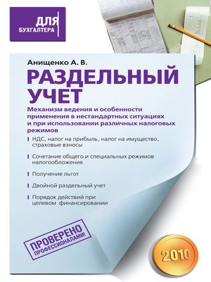 PDF Методические рекомендации по выполнению