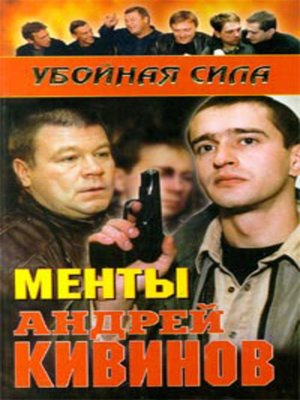 cover image of Танцы на льду
