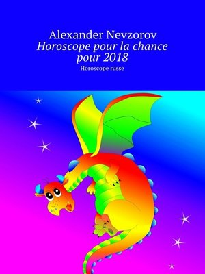 cover image of Horoscope pour la chance pour 2018. Horoscope russe