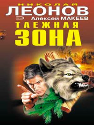 cover image of Сын банкира