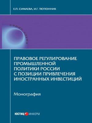book fortschritte der echokardiographie