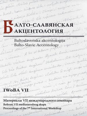 cover image of Балто-славянская акцентология