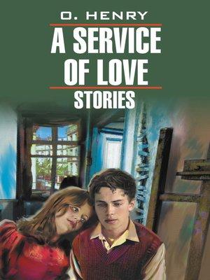 cover image of Из любви к искусству. Книга для чтения на английском языке