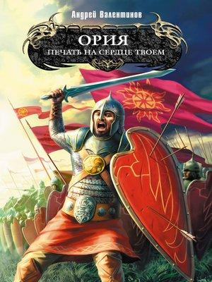 cover image of ...Выше тележной чеки