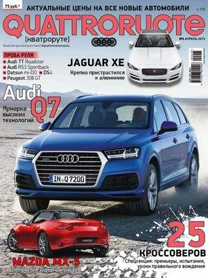 cover image of Quattroruote №04/2015