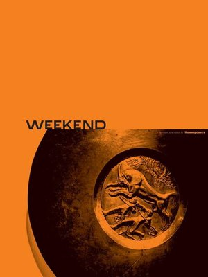 cover image of Коммерсантъ Weekend 30-2018