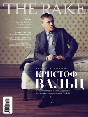 cover image of The Rake №04/2015