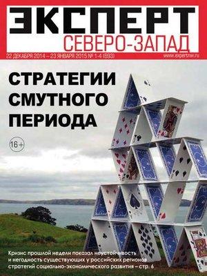 cover image of Эксперт Северо-Запад 01-04-2015