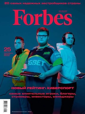 cover image of Forbes 11-2019