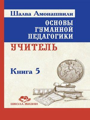 online ukrainica