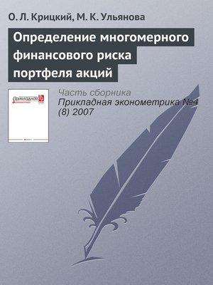 book combinatorial mathematics ix proceedings of the ninth australian conference