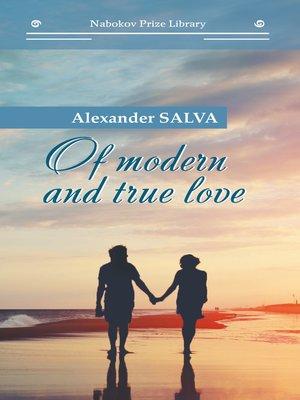 cover image of Of modern and true love // О современной и настоящей любви