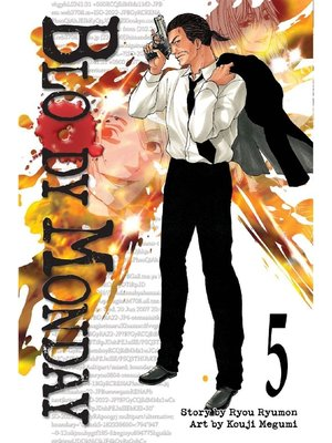 cover image of Bloody Monday, Volume 5
