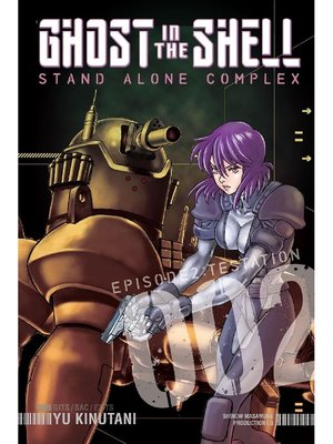 cover image of Ghost in the Shell Standalone Complex