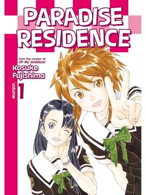 cover image of Paradise Residence, Volume 1