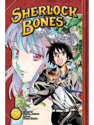cover image of Sherlock Bones, Volume 5