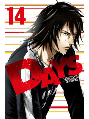 cover image of DAYS, Volume 14