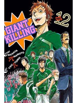 cover image of Giant Killing, Volume 12